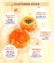 あんぽ柿 画像3