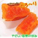 【はなまるマーケット】可愛い美味し♪うれし♪紀州自然菓『ぷちあんぽ』完全無添加の紀州自然菓「あんぽ柿」かわいいぷちサイズ3個入
