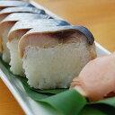 紀州本場なれずし(2本入)【2セットで送料無料】早なれ・中なれ・本なれからお選びください。【なれ寿司