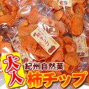 原材料「紀州の柿」のみ!柿以外のお砂糖や添加物は一切使っておりません!紀州自然菓完全無添加「柿チップ」特別大袋♪300g(150g×2袋) しかも4セットで送料無料!!