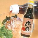 南高梅の果肉たっぷり!紀州南高梅使用!紀州のうめぽん酢