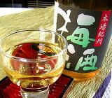 全て紀州南高梅を100%使用した本場紀州 梅酒720ml 化粧箱入<アルコール度数9度>紀州産