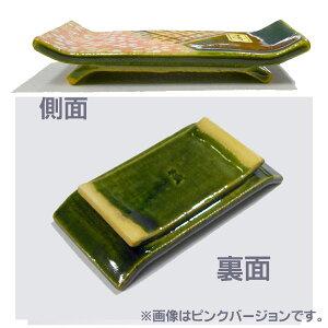 墨床・桜/ピンク【手造り陶器】