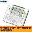 brother・ブラザー ラベルライター 「ピータッチ12」 (テープ幅:12mmまで) P-touch12 【PT-12】