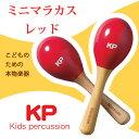 ナカノ KP ミニマラカス レッド Kids percussion(キッズパーカッション)小さなお子さまにも使いやすいハンドルシリーズ 赤色(KP-120..