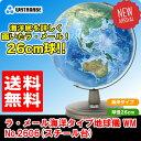 ������̵�������ն��顦��볤�Υ������ϵ嵷 WM No.2606(����������)����������Ȥ��Ƥ��ϵ�μ������������ϵ嵷���ڳڥ���_�����ۡڳڥ���_�Τ��ۡ�smtb-kd�ۥ�...