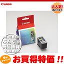 Canon キヤノン【純正インク】FINEカートリッジ BC-71 3色カラー(C/M/Y)/インクタンク