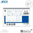 ��B7�襳�ۥ��ԥ����ж���ɼ�������Dz��ܤʤ���DT8��ñ����ɼ��60mm�ԥå��η��դ���100�硿APICA
