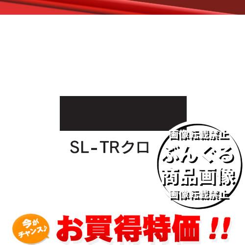 MAX マックス 詰替えインクリボン 50m×2ロール SL-TRクロ