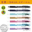 【ボール径0.5mm】ぺんてる/ビクーニャ(Vicuna)3色ボールペン BXC35 流れるようななめらかな書き味!スリムなデザインで携帯にも便利。