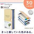 【30色入】トンボ鉛筆/色鉛筆<色辞典>第二集 CI-RTB きっと探している色が見つかる!ブック型パッケージがおしゃれな、大人の色鉛筆。