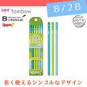 【硬度:B/2B】トンボ鉛筆/かきかたえんぴつ<ippo!(イッポ)>(無地・グリーン系)KB-KPN02 六角・1ダース ポップなカラーが楽しい..