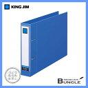 【A4ヨコ型】キングジム/レバーリングファイル・Dタイプ(3883) 青 とじ厚37mm 収納枚数350枚 2穴 ワンアクションのレバー操作でらくらく開閉/KING JIM