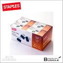 ステープルズ/ダブルクリップ(23695-JP・393-769) 黒 中 幅25mm 144個入・12個×12箱 とじ枚数60枚