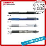 【全4色】ゼブラ/SK-シャーボ+1 複合筆記具(SB5) 0.7油性ボールペン黒・赤+シャープ0.5/ZEBRA