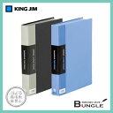 【B5タテ型】キングジム/クリアーファイルカラーベース トリプル(122-3C) ポケット60枚 大量の書類にもラクラク対応/KING JIM