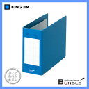 【A6ヨコ型】キングジム/源泉徴収票ファイル(801) 青 とじ厚40mm 収納枚数400枚 2穴 スタンド式とじ具なので 素早い検索が可能/KING JIM