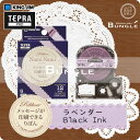 キングジム「テプラ」PROテープカートリッジ りぼんナミナミ SFW12VK 12mm幅 ラベンダー/黒文字 ※印刷後は、市販のハサミでカットしてください。「テプラ」PROテープカートリッジ リボンテープ りぼんテープナミナミ