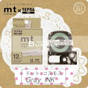 キングジム「テプラ」PROテープカートリッジ マスキングテープ「mt」ラベル SPJ12AP(ドット・コスモス)グレー文字色 テープ幅:12mm 巻長さ:5m 「テプラ」PROテープカートリッジ