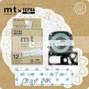 キングジム「テプラ」PROテープカートリッジ マスキングテープ「mt」ラベル SPJ12BB(ドット・ペールブルー)グレー文字色 テープ幅:12mm 巻長さ:5m 「テプラ」PROテープカートリッジ