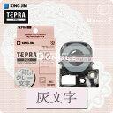 キングジム「テプラ」PRO用 テプラテープ SW12PH ソフト ベビーピンクラベル グレー文字 幅12mm 長さ8m カラーラベル 「テプラ」PROテープカートリッジ