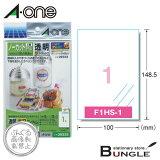 【光沢】エーワン/インクジェットプリンタ対応ラベル・はがきサイズのプリンタラベル(29333) 透明光沢フィルム ノーカット 5シート お好みのサイズで使えます/A-one