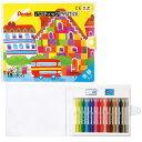 【18色セット】ぺんてる/パスティック18色(GC1-18D)芯だけでできたソフトな色鉛筆!【図工 美術 工作】【学童用品】【楽ギフ_包装】 Pentel