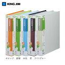 【全5色 A4タテ型12ポケット】キングジム 取扱説明書ファイル 2632 スティック式 スキットマンシリーズ