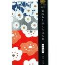 学研ステイフル/SOU・SOU ぽち袋 アソートぽち 花(E32125)おしゃれでかわいいぽち袋 E32-125