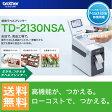 【送料無料】ブラザー/食品表示ラベル向け業務用感熱ラベルプリンター (TD-2130NSA) 操作パネル&液晶ディスプレー搭載!brother【smtb-kd】