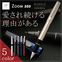 【ボール径0.5mm】トンボ鉛筆/水性ボールペンBW-2000LZ/BW-2000LZA クラシカルなデザインのキャップ式ボールペン【ギフトにもおすすめ】【クリスマス】
