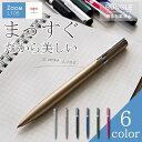 【ボール径0.5mm】トンボ鉛筆/油性ボールペン BC-ZLC 美しいストレートデザインボールペン【ギフト・贈り物】【クリスマス】