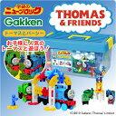 【即納在庫有り】Gaken ニューブロック トーマスとパーシー(83279)トーマスとパーシーを作って貨車などと連結して遊べます!学研ステイフル【クリスマスプレゼント】【知育玩具・おもちゃ・ブロック】gaken、83-279、Thomasの画像