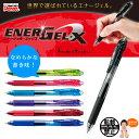 ボール径0.5mm ぺんてる/水性ボールペン(ENERGEL X)ノック式 BLN105 スッと書けてサッと乾くゲルインキボールペン!