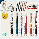 ぺんてる/水性ボールペン(ENERGEL)ノック式 エナージェル 0.3mm(BLN73C1)ネコ柄 + 幾何学 = オシャレ! 女性のための限定エナージェルボールペン!