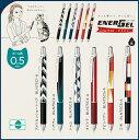 ぺんてる/水性ボールペン(ENERGEL)ノック式 エナージェル 0.5mm(BLN75C)ネコ柄 + 幾何学 = オシャレ! 女性のための限定エナージェルボールペン!
