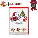 日本ホールマーク/洋風クリスマスカード スヌーピー オルゴール クリスマス兄弟(XAO-710-590)開くと音楽が流れるスヌーピーのクリスマスオルゴールカード...