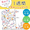 A5サイズ!日本ホールマーク/1週間キャッシュブック 小花(EFK-725-099)気軽に始められる1週間単位のキャッシュブックです!家計簿 ..