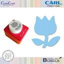 カール/ミドルサイズ クラフトパンチ(CP-2チューリップ-A) 複雑な絵柄を簡単に抜くことができる紙専用のパンチ/CARL