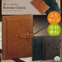 【送料無料!A5サイズ】Davinci ダヴィンチグランデ Roroma Classic(ロロマクラシック)システム手帳 DSA3010 ダ・ヴィンチ(リング2...