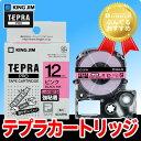 キングジム「テプラ」PRO用 テプラテープ「SC12PW」強粘着ラベル ピンク 黒文字 幅12mm 長さ8m KING JIM TEPRA 「テプラ」PROテープカートリッジ