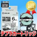 キングジム テプラPROテープカートリッジ(SS6KE)キレイにはがせるラベル 白 6mm幅 KING JIM TEPRA「テプラ」PROテープカートリッジ