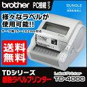 【送料無料】ブラザー/感熱ラベルプリンターTDシリーズ TD-4000 スタンダードモデル【本体】テープ幅(15〜102mm)パソコン接続タイプ!brother