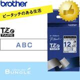 【12mm幅】ブラザー/ピータッチ用布 (ファブリック)テープ TZe-FA3(白テープ/青文字)12mm幅・長さ3m TZeテープ・アイロンで簡単ラベリング※TZ-FA3後継テー