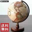 送料無料!日本語版 リプルーグル地球儀 クインシー型 球径23cm ワールド・クラシック・シリーズ(51572)【ギフトに最適】【知育玩具】【入学祝い】【クリスマス】【教材】