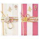 全2種類!マルアイ/絢(あや) フェミニン ご祝儀袋 キ-644 友禅紙を帯に見立てた華やかな和風タイプの金封 ご祝儀袋、お祝い