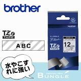 【12mm幅】ブラザー/ピータッチ用ラミネートテープ TZe-131(透明テープ/黒文字)12mm幅・長さ8m TZeテープ、透明テープ※TZ-131後継テープ【テープカートリッジ