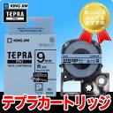 キングジム「テプラ」PRO用 テプラテープ「SB9B」マットラベル 青(空色)ラベル 黒文字 9mm幅 8m巻き 「テプラ」PROテープカートリッジ