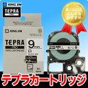 キングジム「テプラ」PRO用 テプラテープ「SB9S」マットラベル 白ラベル 黒文字 9mm幅 8m巻き 「テプラ」PROテープカートリッジ