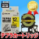 キングジム「テプラ」PRO用 テプラテープ「SC12YW」強粘着ラベル黄 黒文字 幅12mm 長さ8m KING JIM TEPRA 「テプラ」PROテープカートリッジ